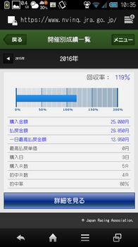 Screenshot_2016-01-24-10-35-04.png